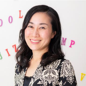 船塚アフタースクール マナビヤ代表 学校法人平成学園 迫田真紀子