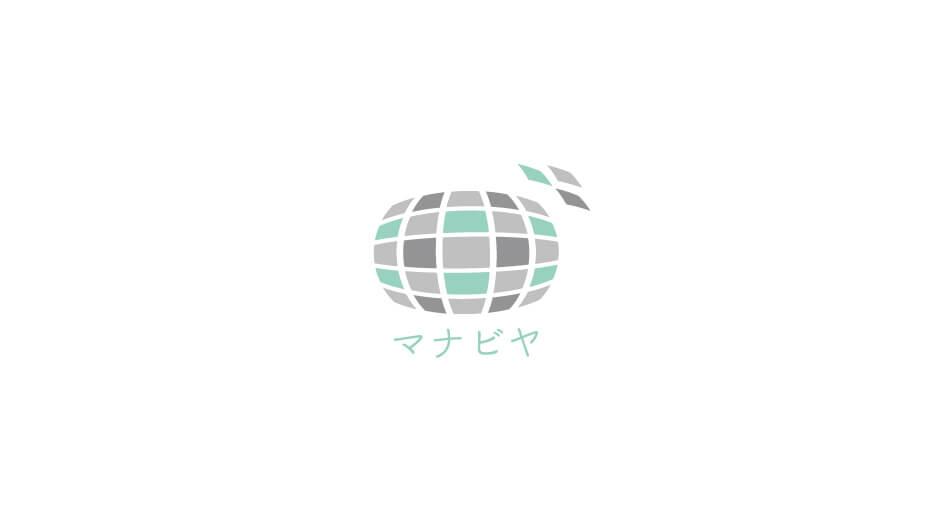 【幼稚園児】ご利用料金改定のお知らせ